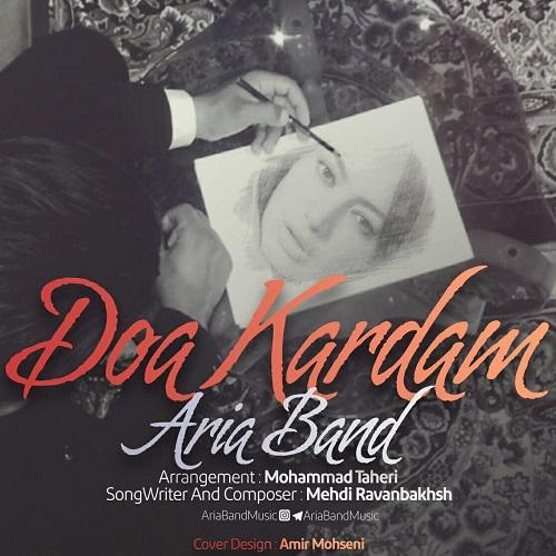 AriaBand – Doa Kardam