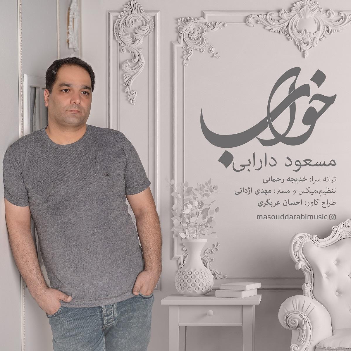 Masoud Darabi – Khab