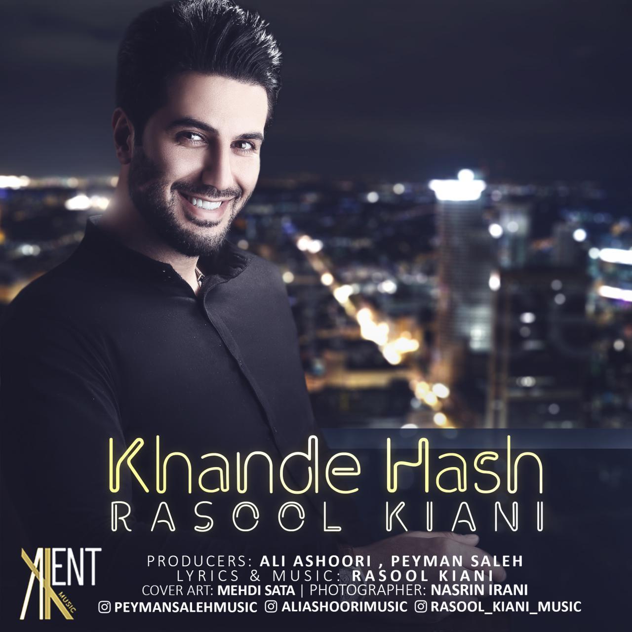 Rasool Kiani – Khande Hash