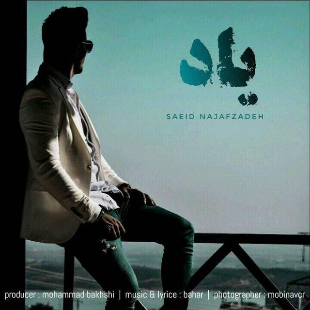 Saeid Najafzadeh – Yad