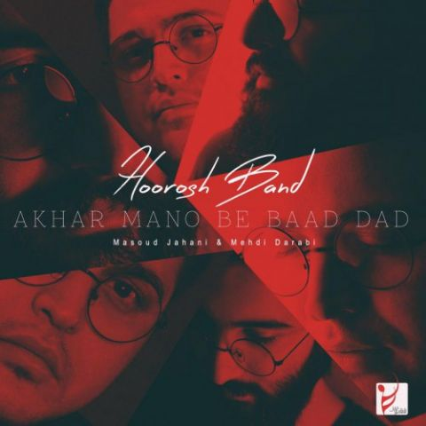 Hoorosh Band – Akhar Mano Be Bad Dad