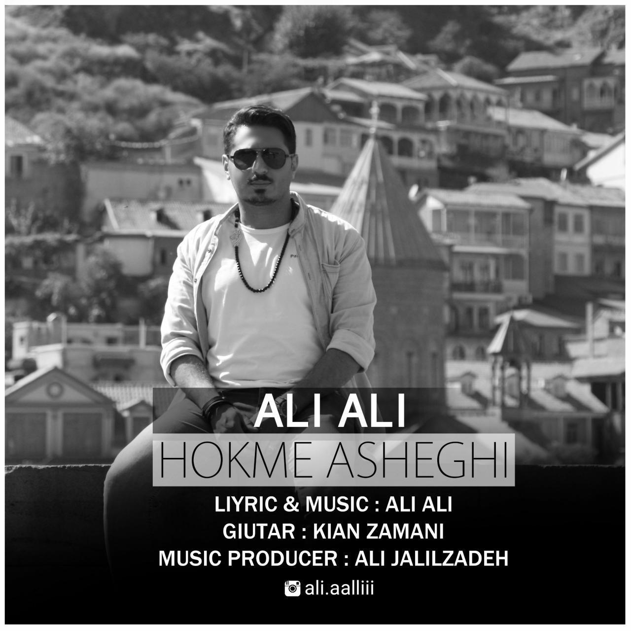 Ali Ali – Hokme Asheghi