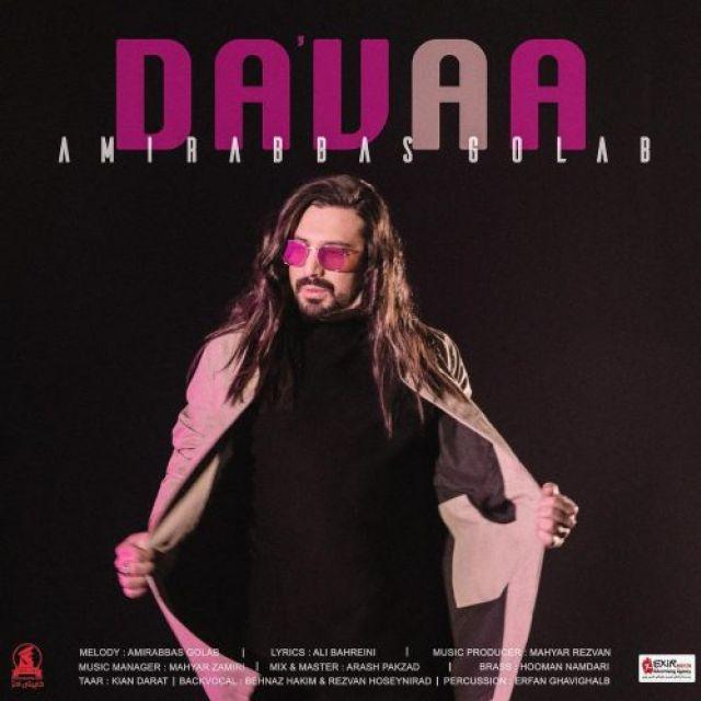 Amirabbas Golab – Davaa