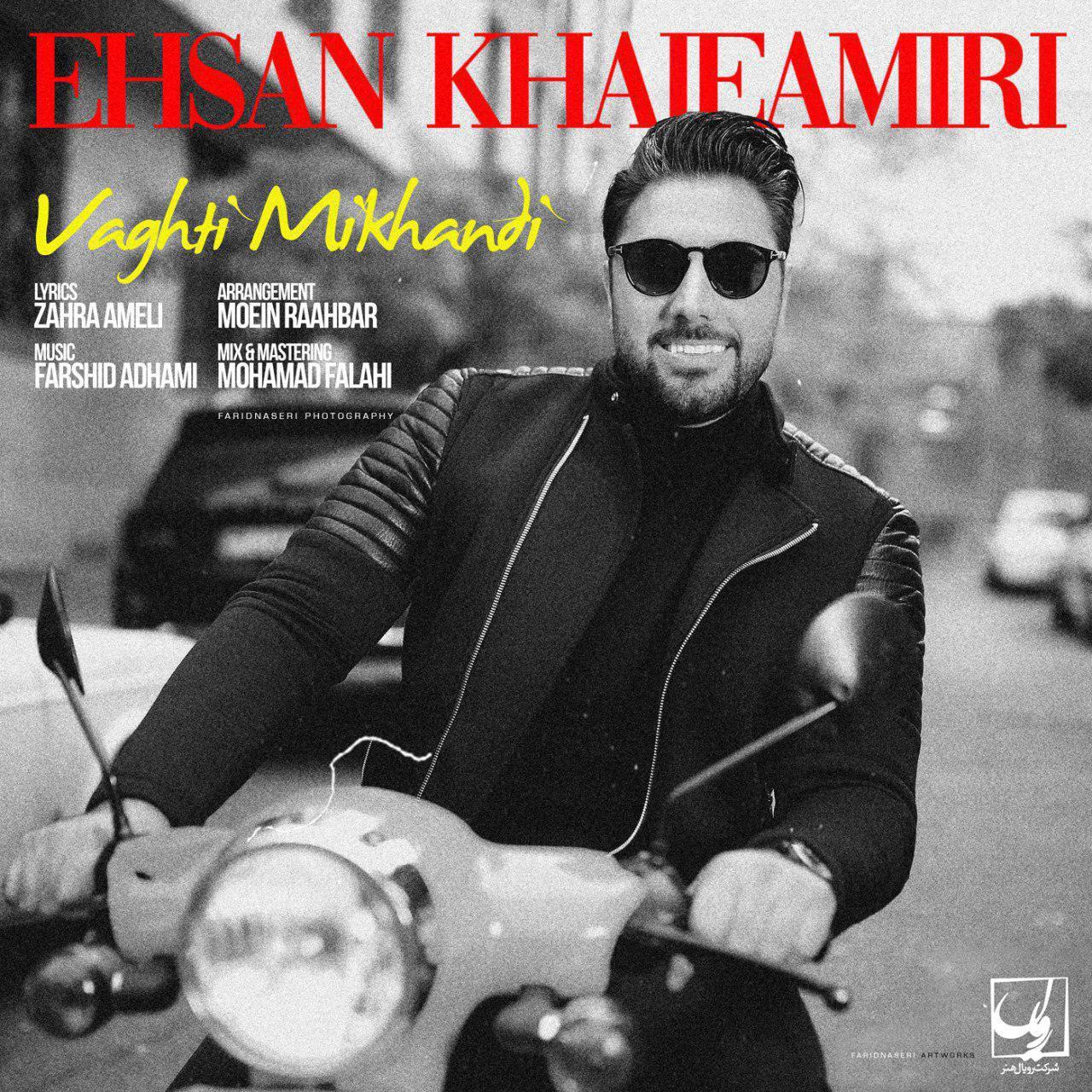 Ehsan Khaje Amiri – Vaghti Mikhandi
