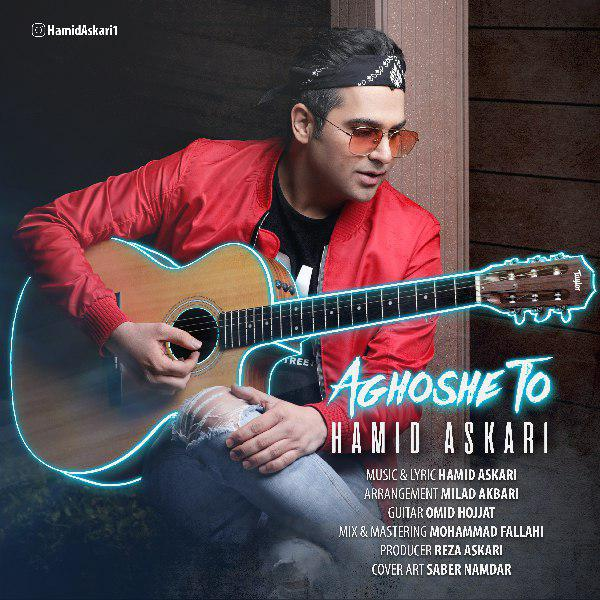 Hamid Askari – Aghooshe To