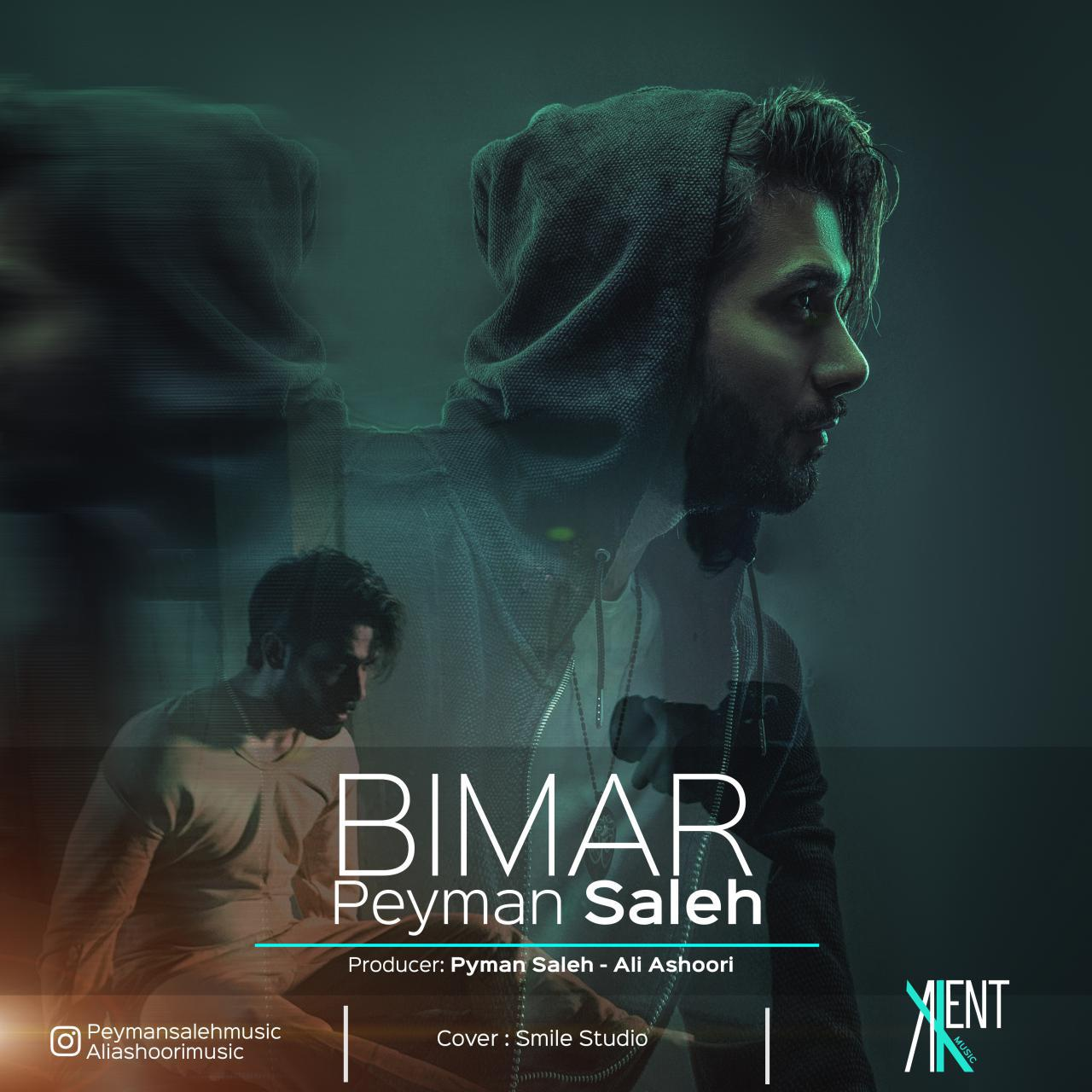 Peyman Saleh – Bimar