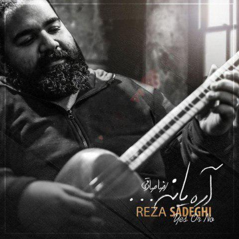 Reza Sadeghi - Are Ya Na