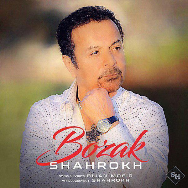 Shahrokh – Bozak