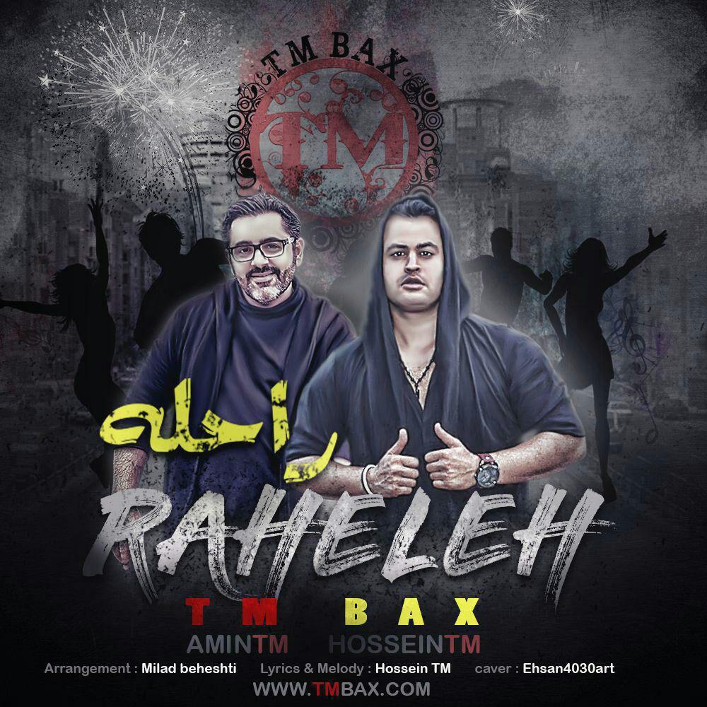 Tm Bax – Rahele