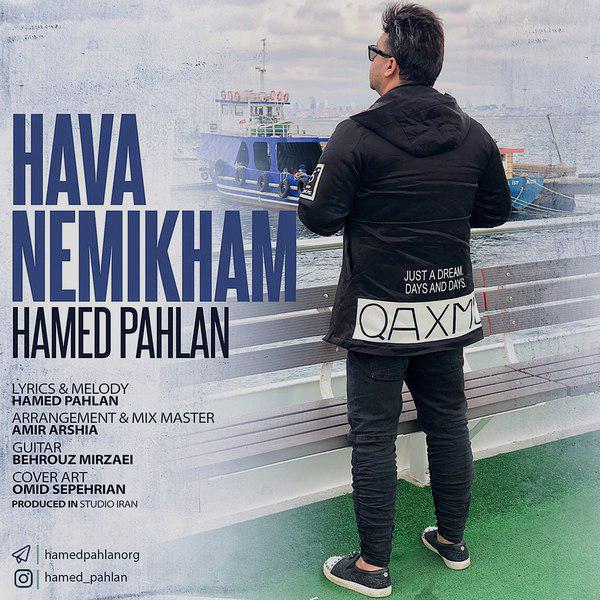 Hamed-Pahlan-Hava – Nemikham
