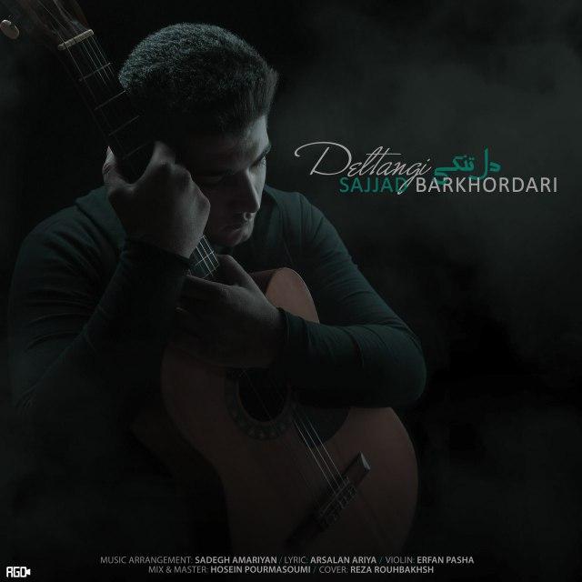 Sajjad Barkhordari – Deltangi