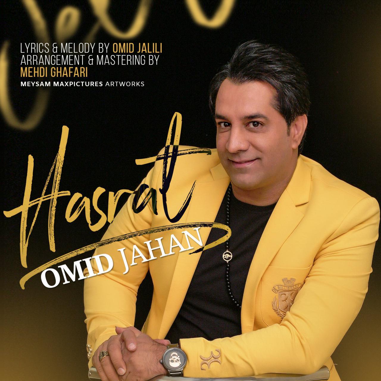 Omid Jahan – Hasrat