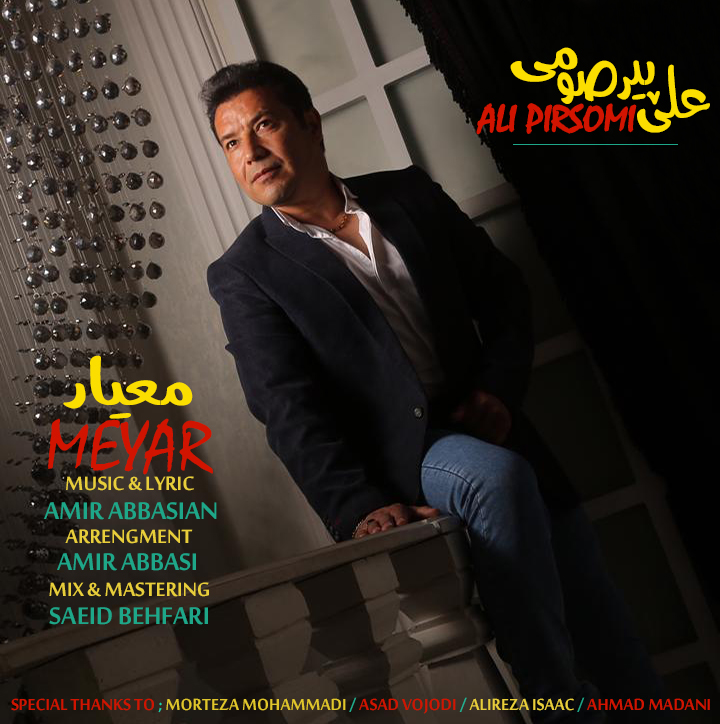 Ali Pirsomi – Meyar