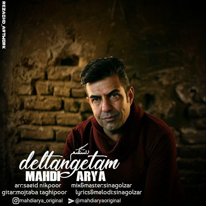 Mahdi Arya – Deltangetam