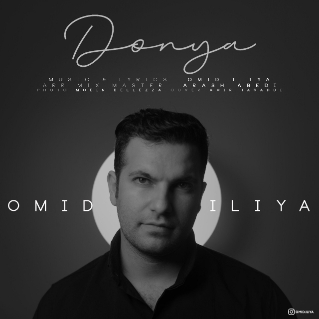 Omid Iliya – Donya