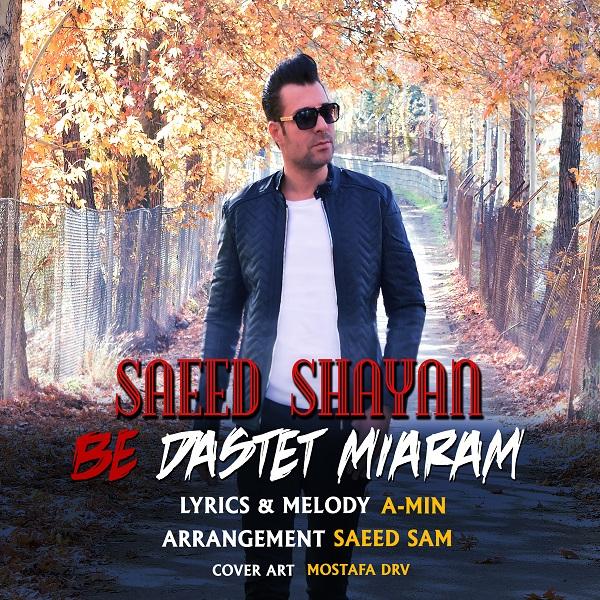 Saeed Shayan – Be Dastet Miaram