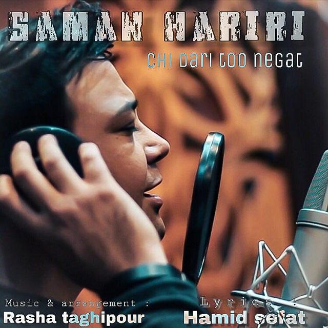 Saman Hariri – Chi Dari Too Negat