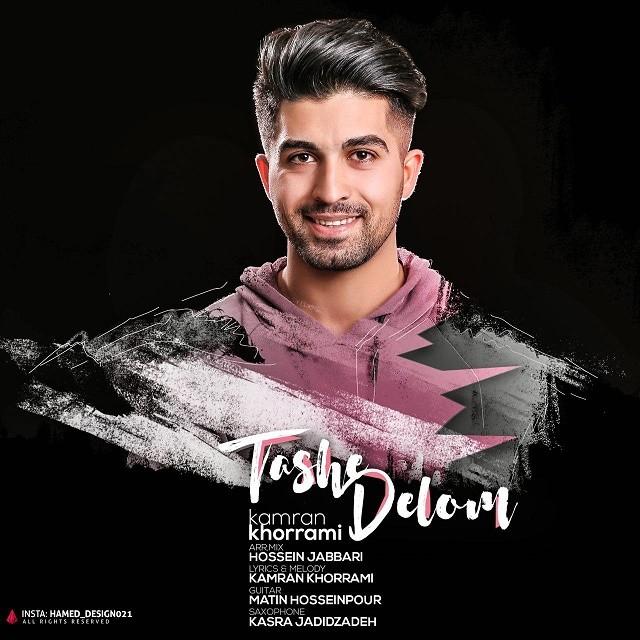 Kamran Khorrami – Tashe Delom