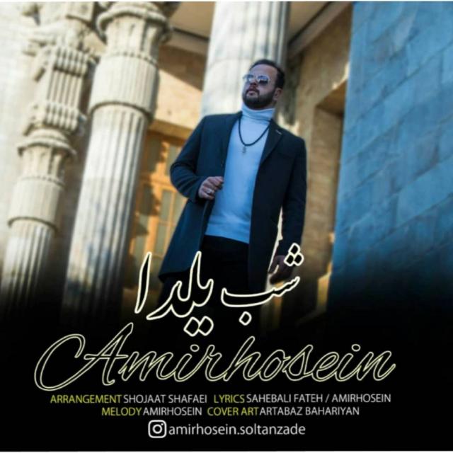 Amirhossein – Shabe Yalda