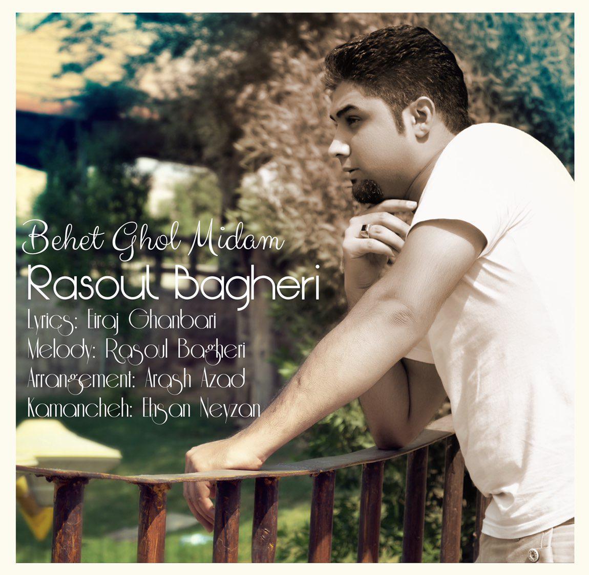 Rasul Bagheri – Behet Ghol Midaam