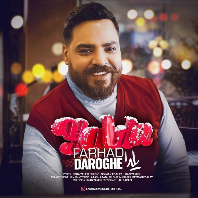 Farhad Daroghe – Yalda