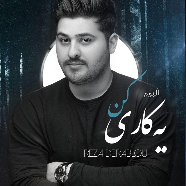 Reza Derablou