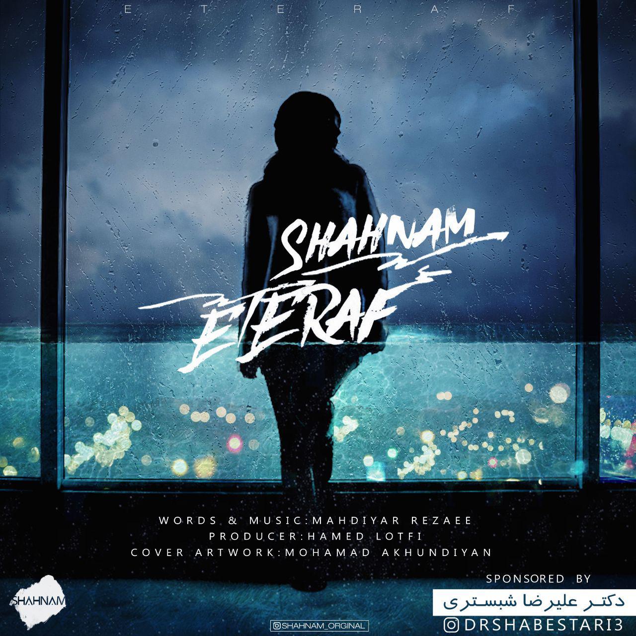 Shahnam – Eteraf