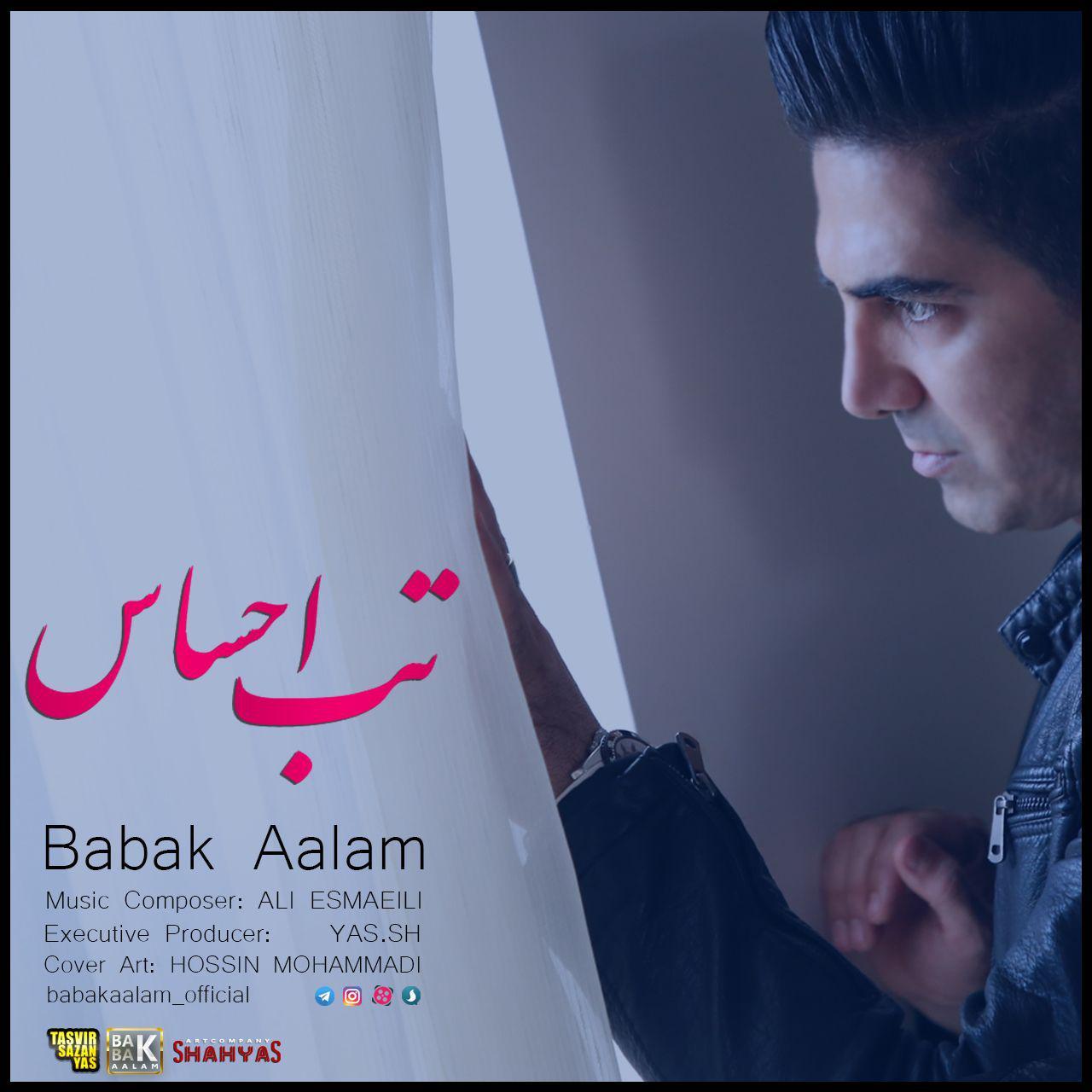 Babak Aalam – Tabe Ehsas