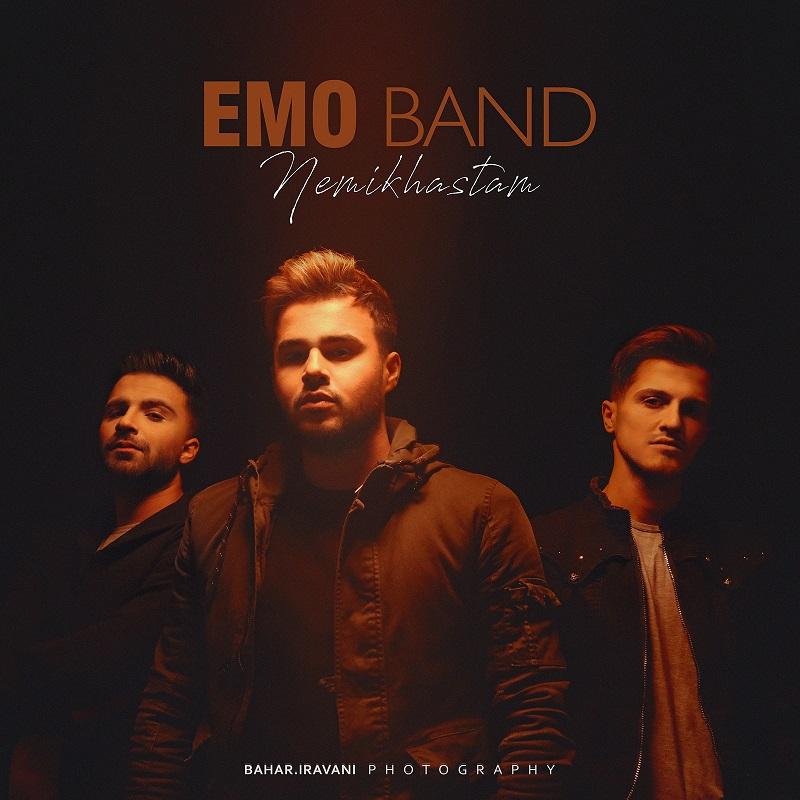 EMO Band – Nemikhastam