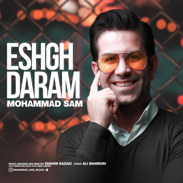 """دانلود آهنگ جديد """" محمد سام """" به نام عشق دارم"""