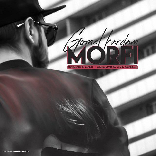 Morfi – Gomet Kardam