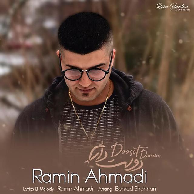 Ramin Ahmadi – Dooset Daram