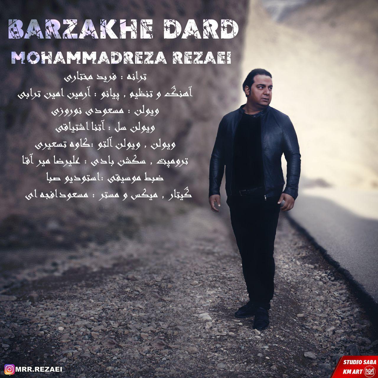 Mohammadreza Rezaei – Barzakhe Dard