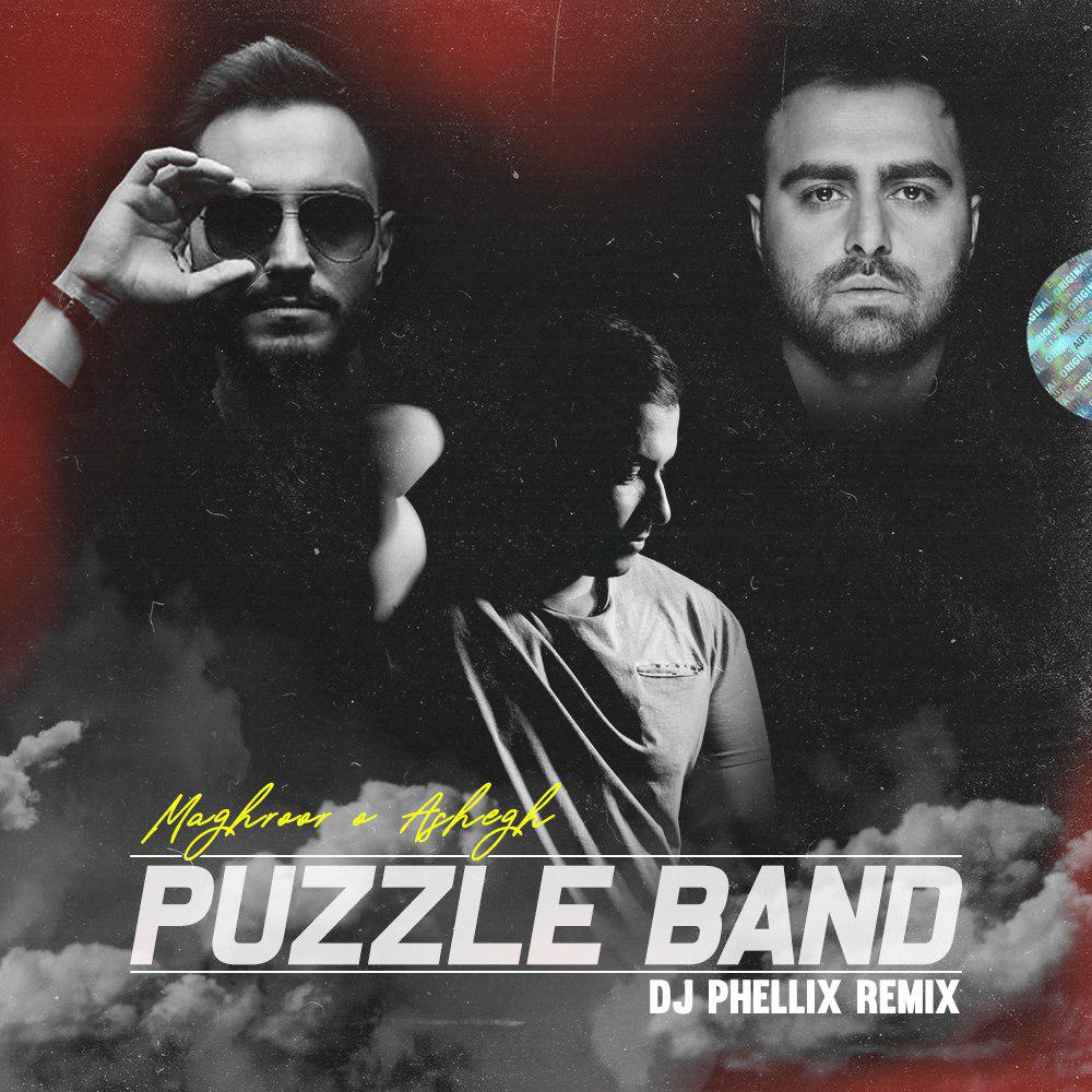 Puzzle Band – Maghror o Ashegh (DJ Phellix Remix)