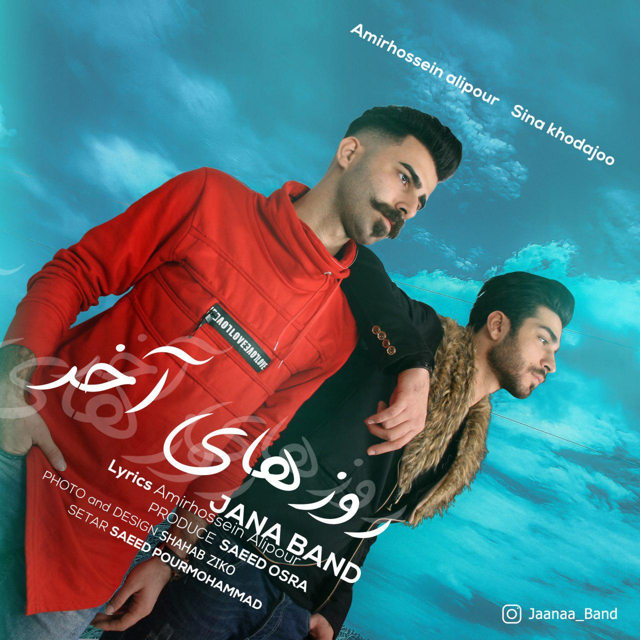 Jaanaa Band – Ruzaye Akhar
