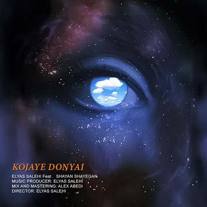 Elyas Salehi – Kojaye Donyaei (Ft Shayan Shayegan)
