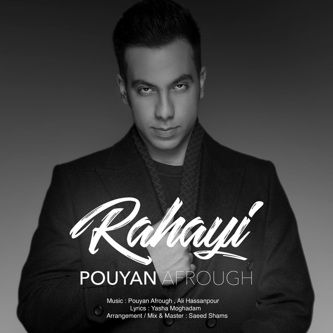Pouyan Afrough – Rahayi