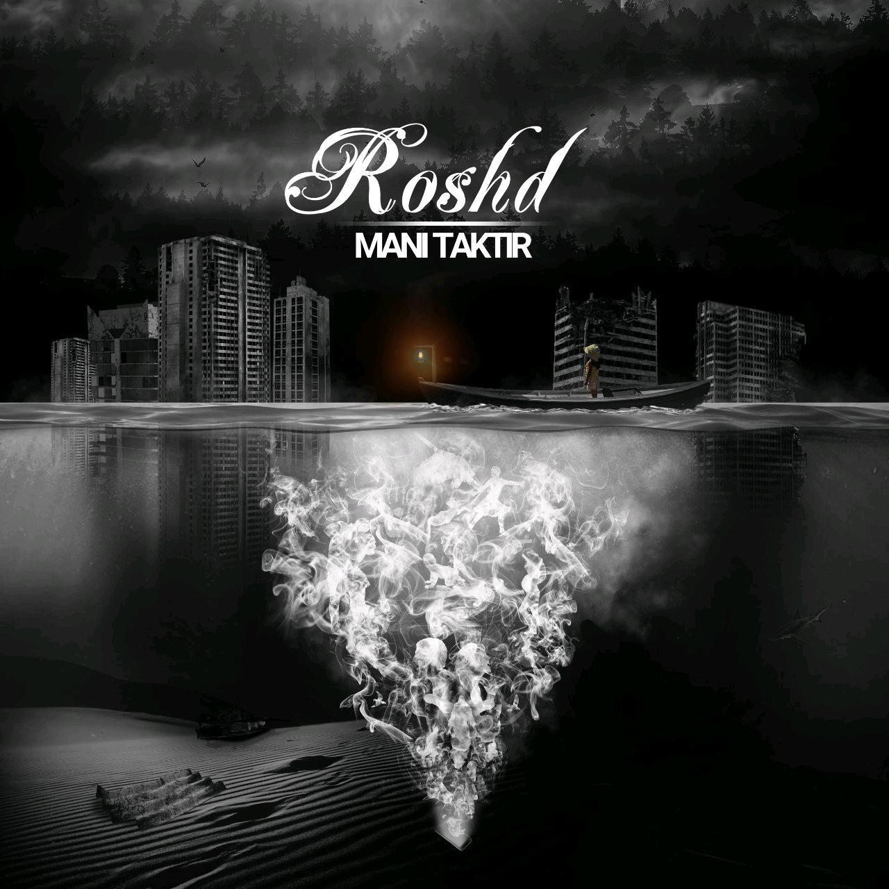 Mani Taktir – Roshd Album