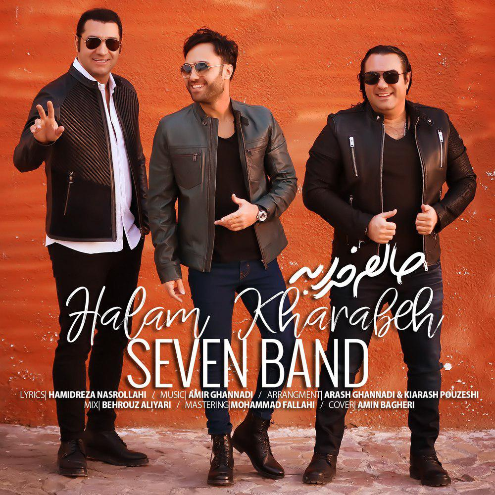 7 Band - Halam Kharabeh