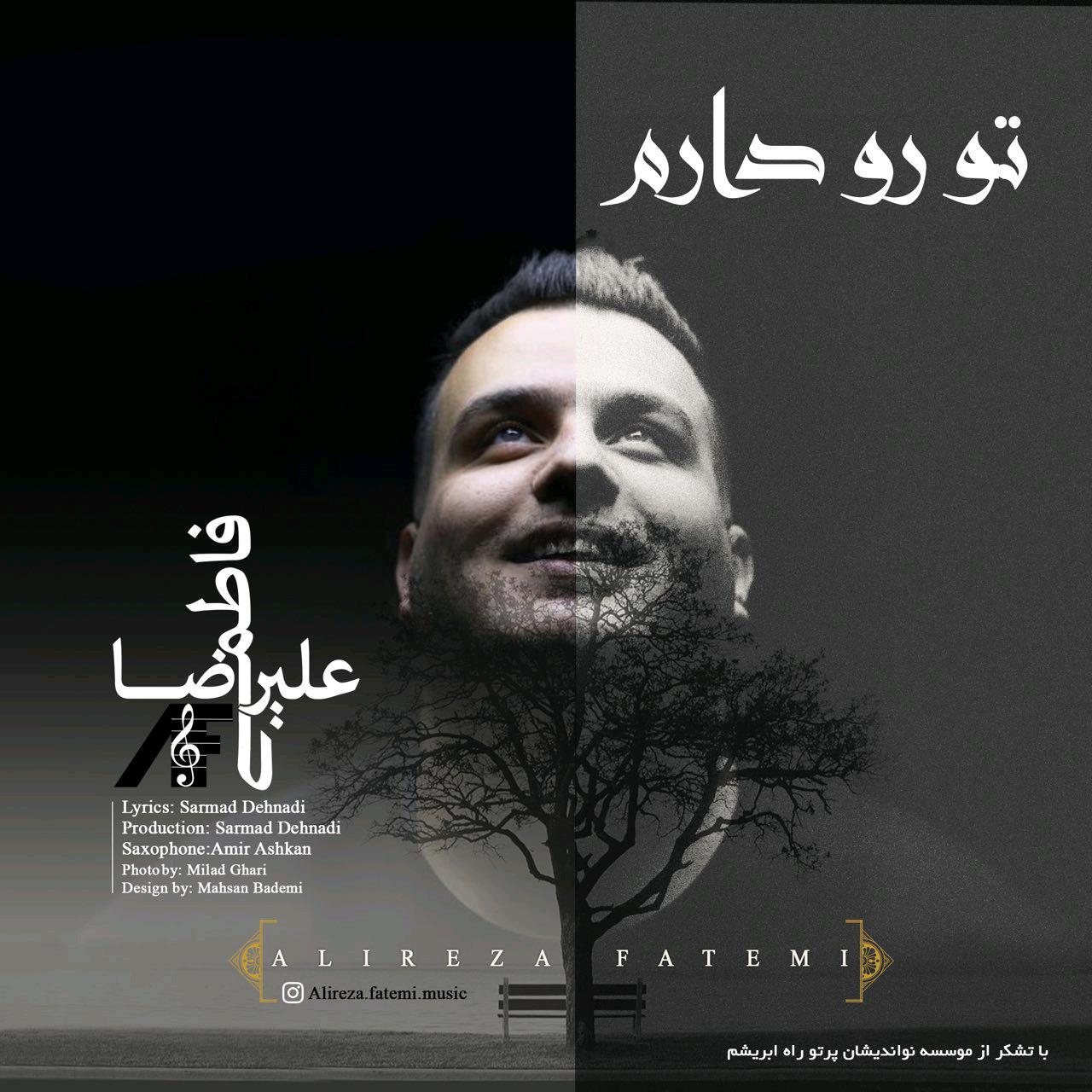 Alireza Fatemi – To Ro Daram