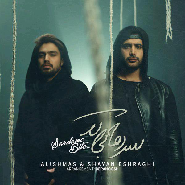 Alishmas & Shayan Eshraghi – Sardame Bito