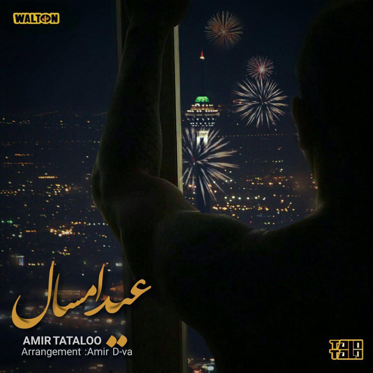 Amir Tataloo – Eyde Emsal Video