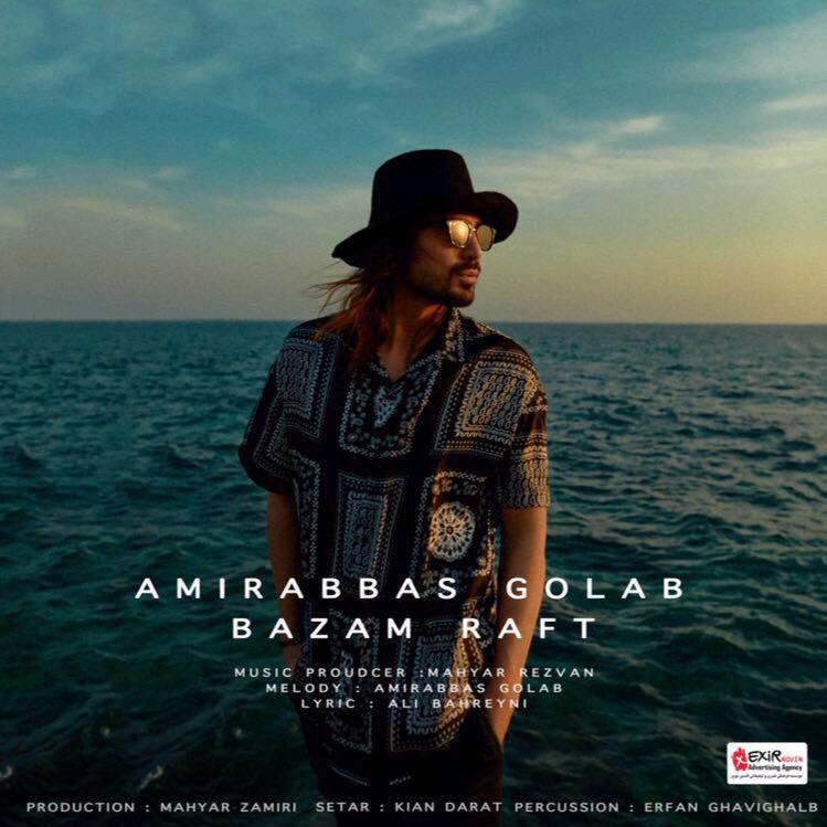 Amirabbas Golab – Bazam Raft