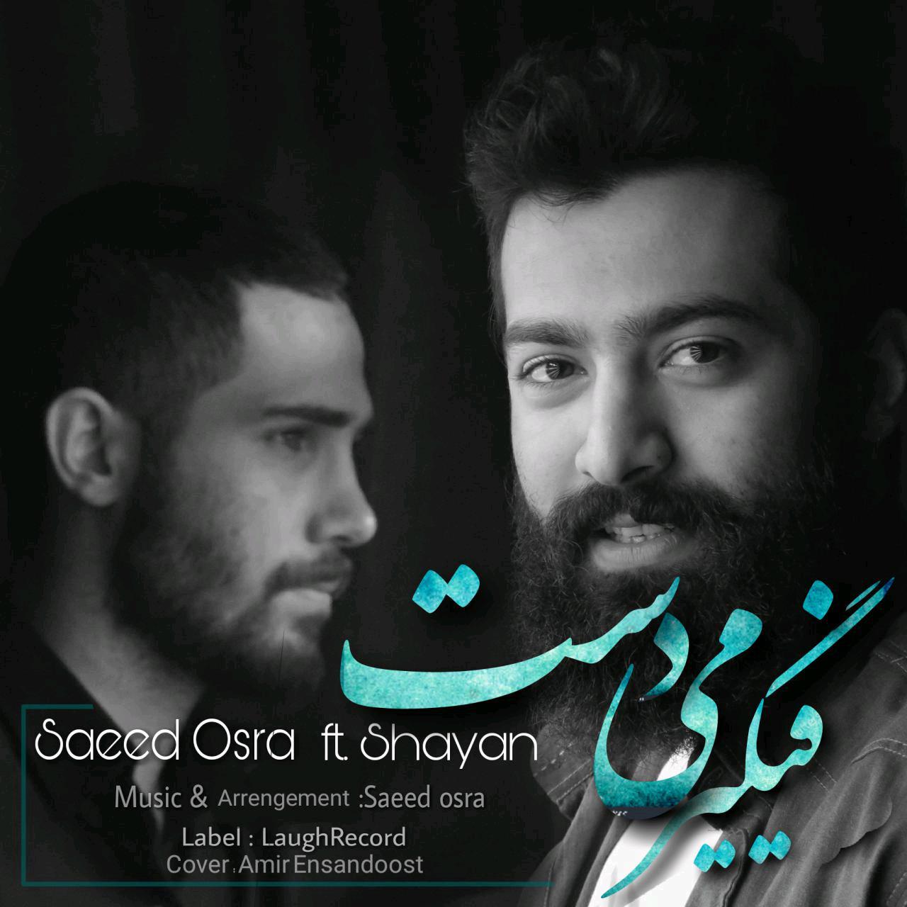 Saeed Osra & Shayan – Figir Mi Daste