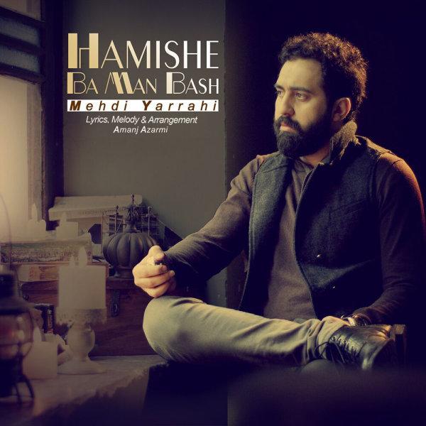 Mehdi Yarrahi – Hamishe Ba Man Bash