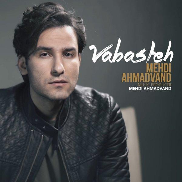 Mehdi Ahmadvand – Vabasteh