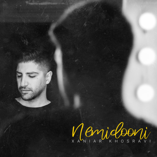 Xaniar – Nemidooni