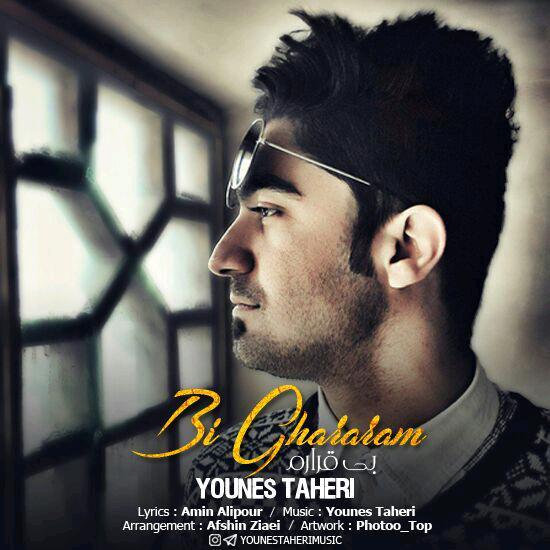 Younes Taheri – Bi Ghararam