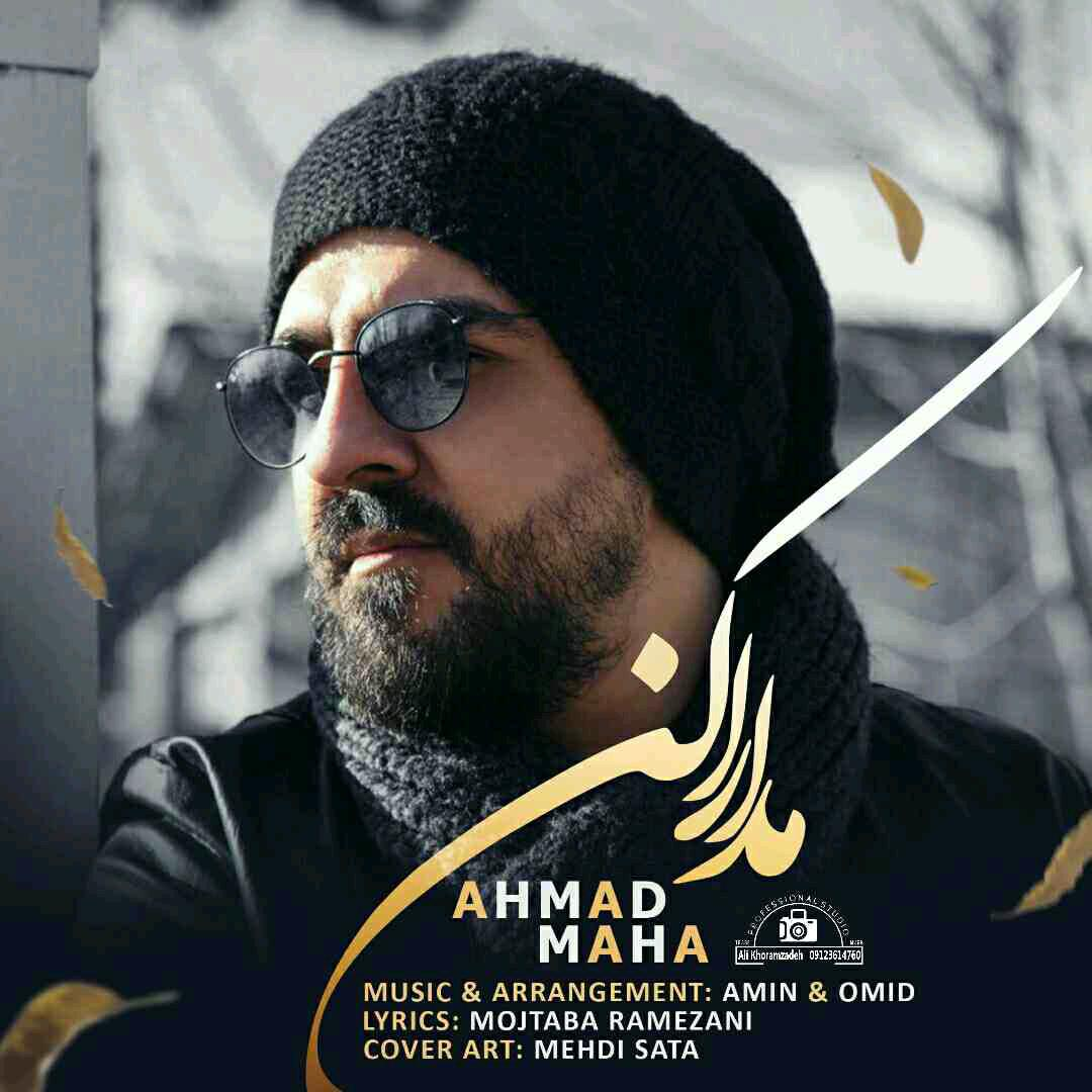 Ahmad Maha – Modara kon