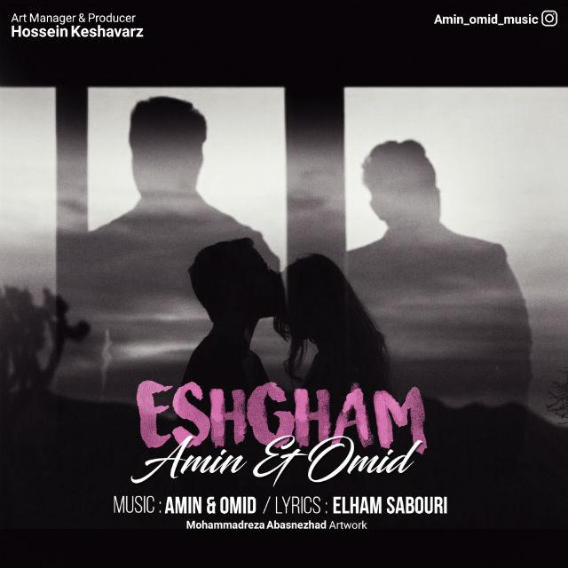 Amin And Omid – Eshgham